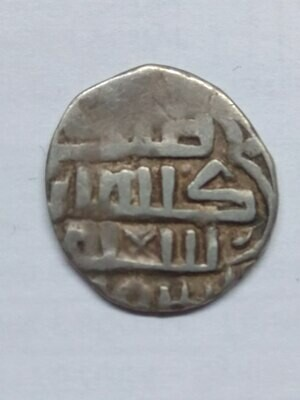 Золотая Орда. Хан Джанибек. 1342-1357. Данг. Ag 1.55 g., F+