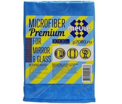 Салфетка из микрофибры для стекол, зеркал и хрустальной посуды Meule Premium 30х30см