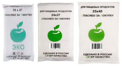 Вытяжные фасовочные пакеты для пищевых продуктов ЯБЛОКО 18х27см, 24х37см или 25х40см 500шт