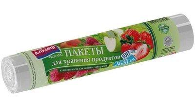 Фасовочные пакеты для хранения продуктов Avikomp (Авикомп) Prolang 24х37см в рулоне 100шт