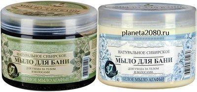 Мыло для бани Травы и Сборы Агафьи Черное, Белое или Цветочное 500мл