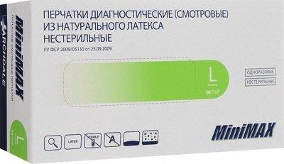 Латексные смотровые перчатки MiniMAX размер (S,M,L,XL) в упаковке 50 пар (100шт)