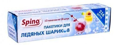 Пакетики для ледяных шариков Spino (Спино) 216шт