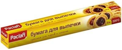 Бумага для выпечки Paclan (Паклан) 8м*38см