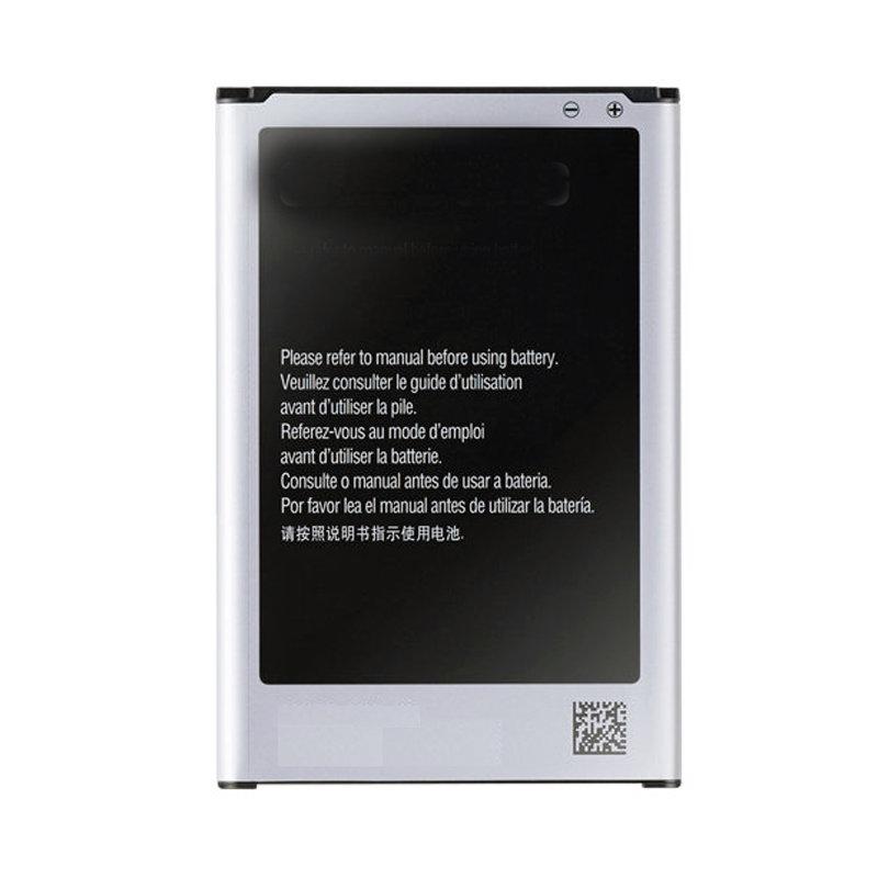 Batterie de remplacement pour Samsung Galaxy Note 2
