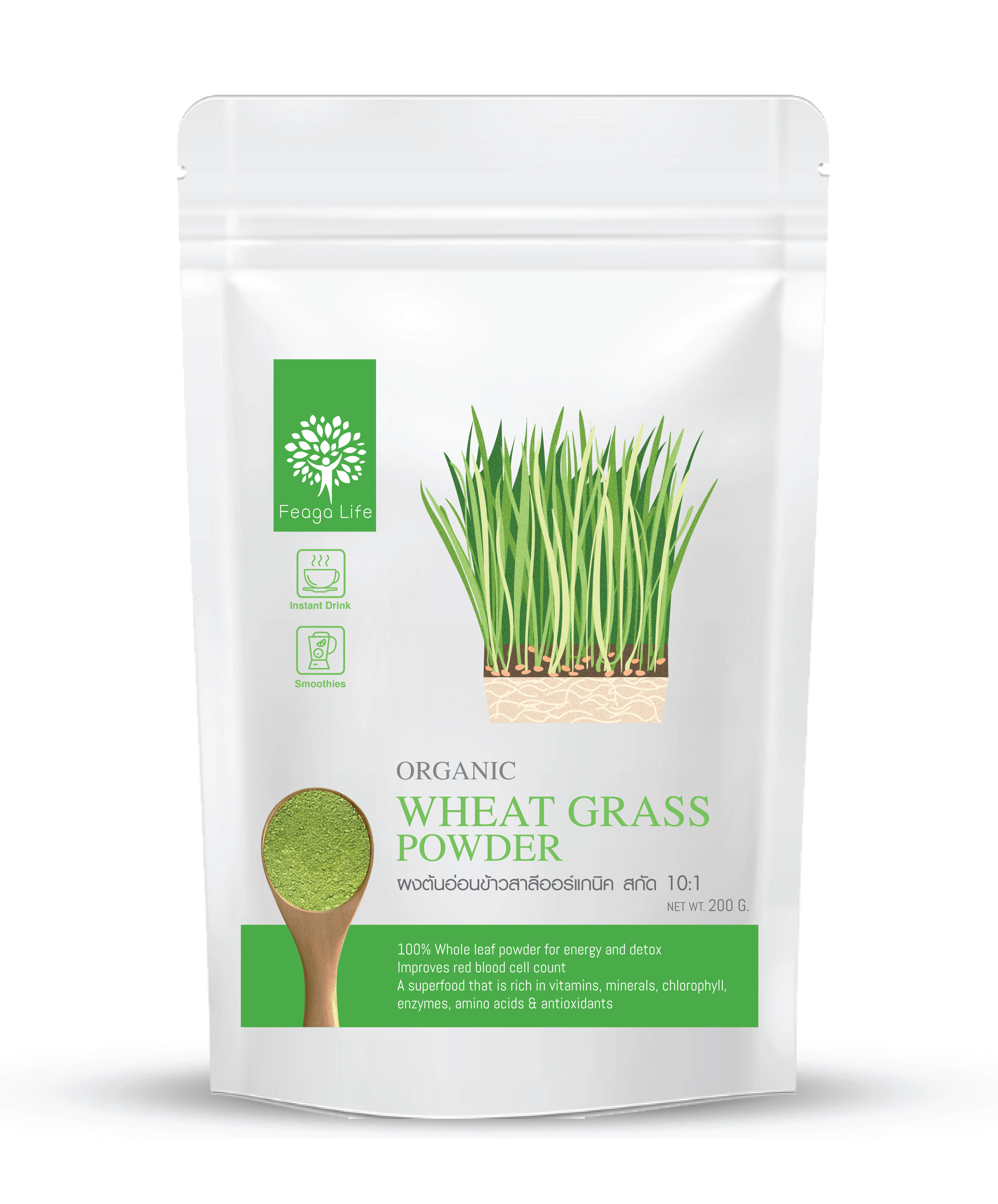 Feaga Life Organic Wheat Grass Powder 200g 10123