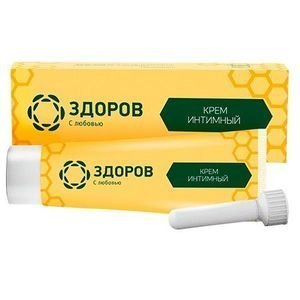 Russian Authentic bee propolis Cream zdorov - hemorrhoids, intimate gel