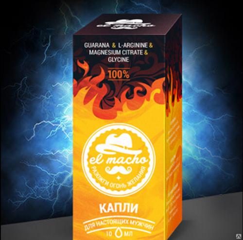 EL MACHO natural complex male potency - Guarana, L-argenine