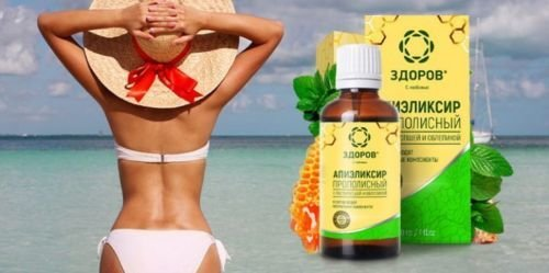 slimming, weight loss, propolis, natural ingredients, elixir zdorov 30 ml
