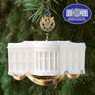 2005 Commemorative White House Ornament