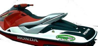 Seat Cover Honda R-12 / R-12X