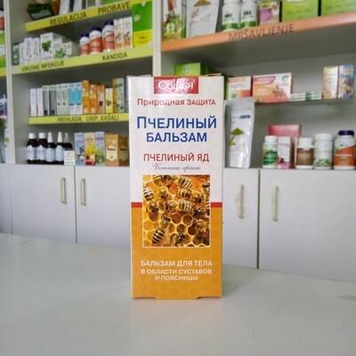 Sofija Krem PČELINJI OTROV 75 ml