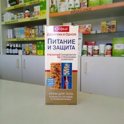 Sofija Krem PČELINJI OTROV + glukozamin hondroitin kompleks 75 ml