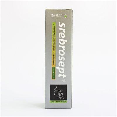 Srebrosept sprej za negu i održavanje higijene usne šupljine (Maxlab)