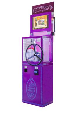 Сувенирный Автомат