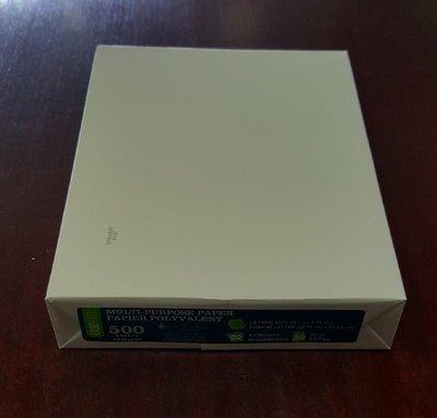 500 sheets of 20# multi-purpose printer Paper