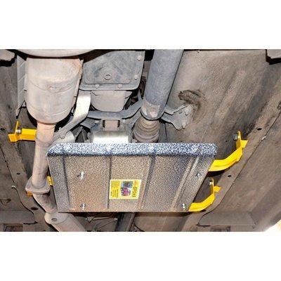 Подрамник раздаточной коробки передач и Защита подрамника  «Броня», в комплекте