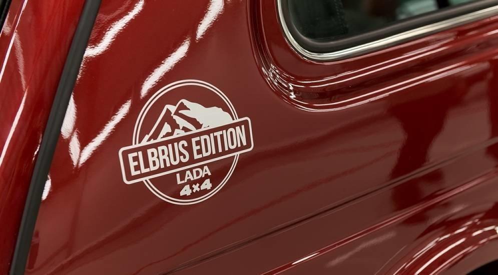 """Наклейка """"ELBRUS EDITION LADA 4x4"""". Выше нас только горы!"""