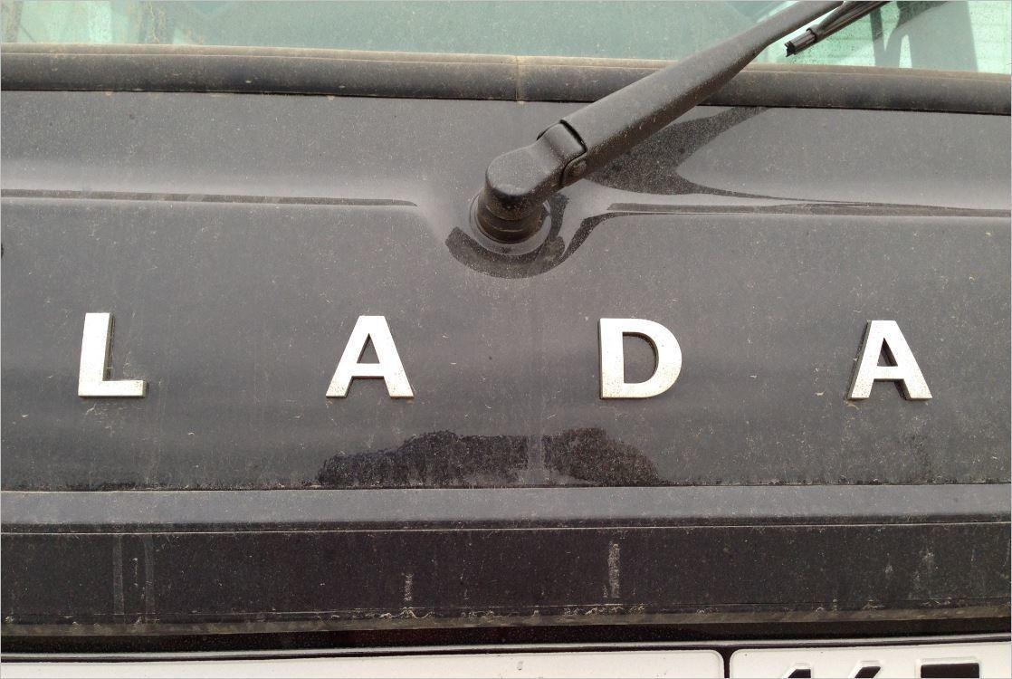 """Комплект """"L A D A"""" (на шаблоне). Фирменный стиль """"Lada  4х4"""" с 2016 года"""