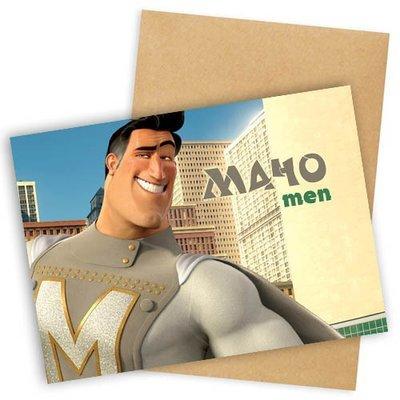 Открытка с конвертом Мачо men OTK_MAN008