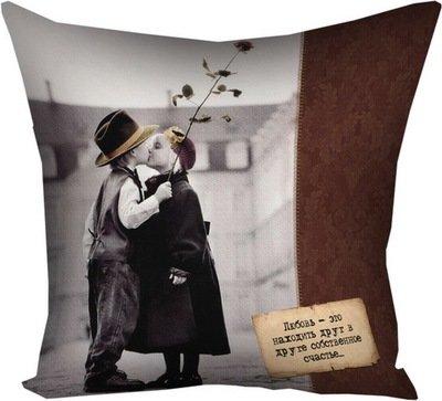 Подушка с принтом 40х40 см Любовь - это находить друг в друге собственное счастье... 4P_LP037
