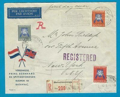 NETHERLANDS EAST INDIES censor FDC 1941 Batavia Spitfire fund