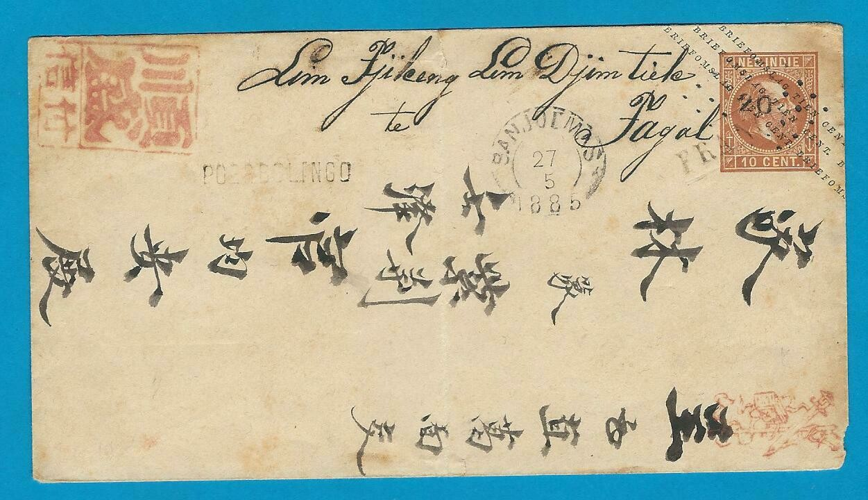 NETHERLANDS EAST INDIES chinese cover 1885 Poerbolingo