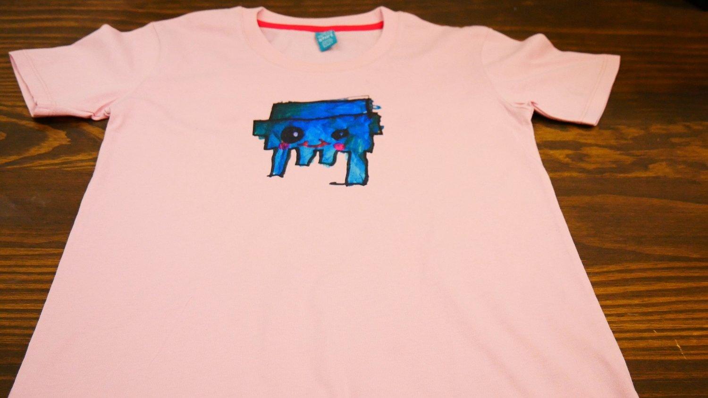 Tentelian Kinder T-Shirt
