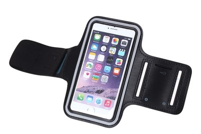 Armband for Apple iPhone 5 Size