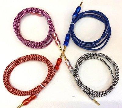 Aux Cable ( Randm Color )