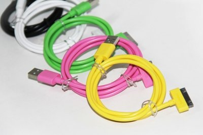 Apple 30 Pin Charge Cable ( iPad 1 2 3 iPhone 4s & Under )