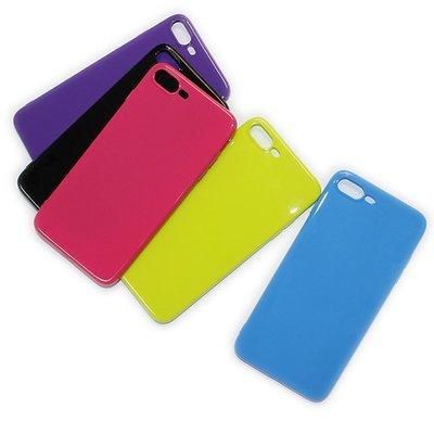 Samsung S7 Edge Plain Jelly Case