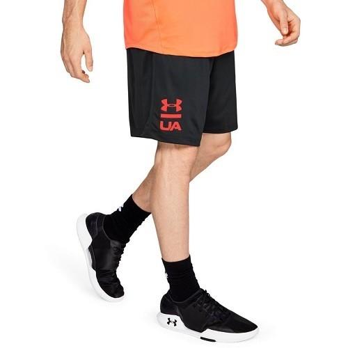 Мужские тренировочные шорты Under Armour MK-1 Graphic Short