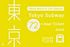 Tokyo Metro & Subway 72 hours Adult Ticket