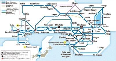 Kansai Wide Area 5 Days Pass  *e-Ticket
