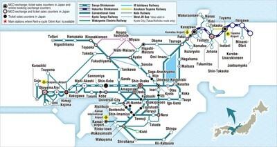 Kansai Hokuriku 7 Days Pass  *e-Ticket