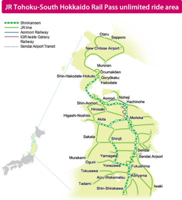 Tohoku South Hokkaido Flexible 5 Days Pass