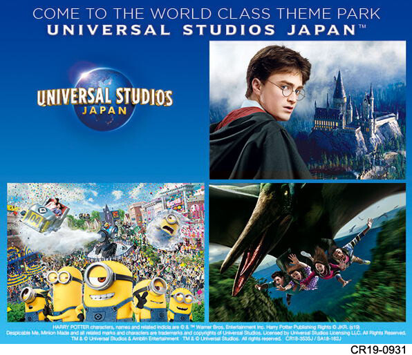 USJ 1 Day Fixed Date Studio Pass Online Booking