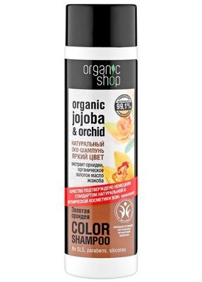 Organic Shop. Шампунь для волос яркий цвет