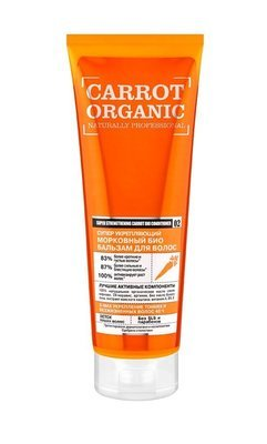 Organic Shop. Naturally Professional. Био-бальзам для волос