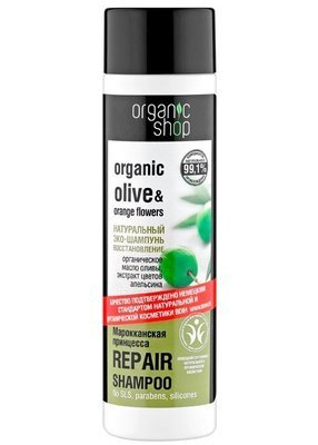 Organic Shop. Шампунь для волос восстанавливающий