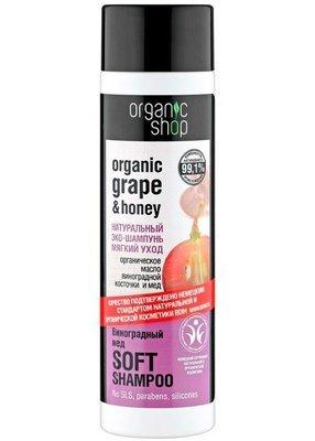 Organic Shop. Шампунь для волос мягкий уход