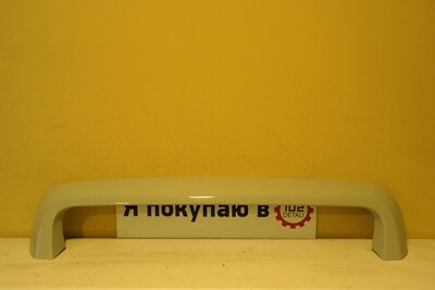 Накладка решетки радиатора Hyundai Santa Fe