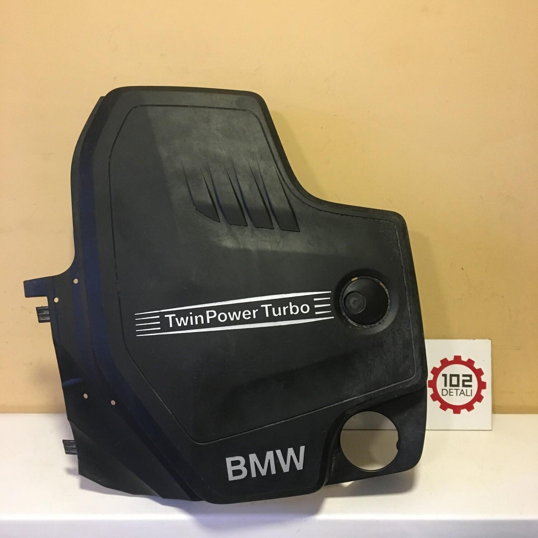 Кожух катушек зажигания BMW 3-СЕРИЯ F30/F31 (2011--)