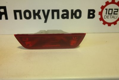 Фонарь птф в задний бампер Nissan Almera G15