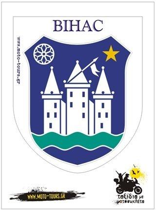 Αυτοκόλλητο Bihac (BIH)