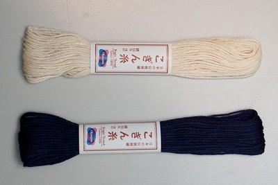 Kogin Thread   Olympus Thread