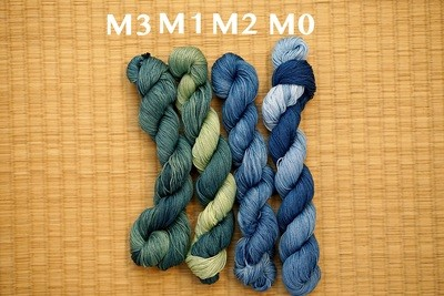 Murazome Natural Dye Sashiko Thread