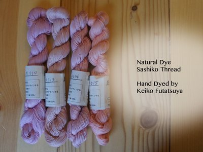 Natural Dyed Sashiko Thread