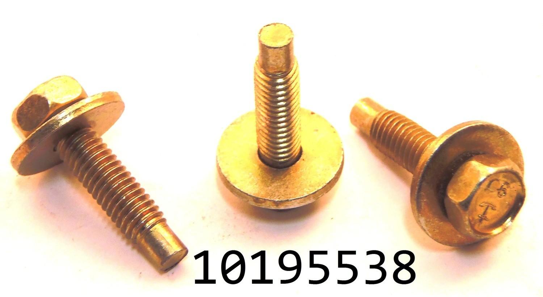 GM 10195538